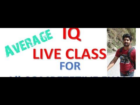 (IQ For All Competitive EXAM Shortcut Trick   SmartGk IQ   Loksewa IQ Nepal   IQ TRICK - Duration: 42 minutes.)