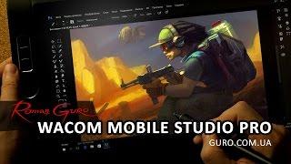 Обзор Wacom MobileStudio Pro для художников