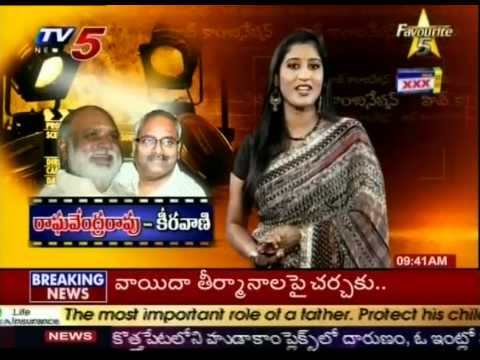 Video Hit Songs In Raghavendra Rao & Keeravani Combination (TV5) - Part 02 download in MP3, 3GP, MP4, WEBM, AVI, FLV January 2017