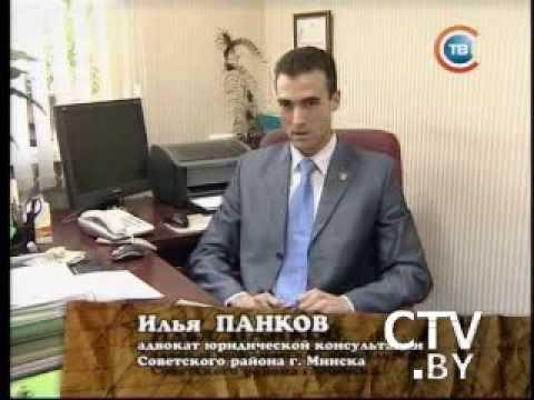 Аферист на стоянке (СТВ, Добро пожаловаться) - Илья Панков, адвокат (Минск)