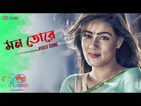 Mon Tore Premeri Abeere Rong Kore | Bappy | Mahi | Honeymoon Movie Song 2014