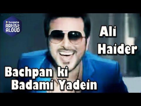 Bachpan Ki Badami Yadein | Official Video Song | Ali Hider | Artist Aloud