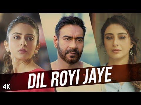 Dil Royi Jaye : De De Pyaar De I Ajay Devgn, Tabu, Rakul Preet l Arijit Singh, Rochak Kohli, Kumaar