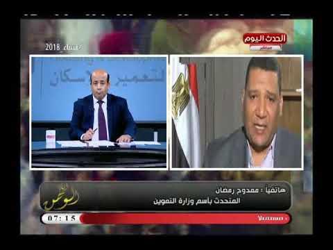 العرب اليوم - شاهد: وزارة التموين تقدم لحومًا بأسعار مخفضة