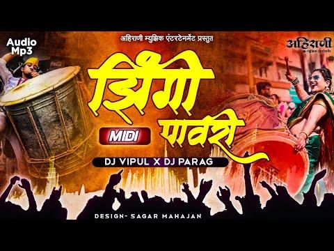 Zingi Pawari Midi New 2020 | Dj Vipul X Dj Parag (AME Presents)