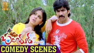 Video Anuska and Ravi Teja Hilarious Comedy scenes | Baladoor Telugu Movie | Ravi Teja |Anuska MP3, 3GP, MP4, WEBM, AVI, FLV Maret 2018