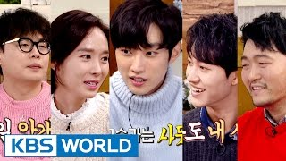 Happy Together  Stars In The Moonlight ENG/20161110