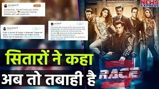 Video Salman Khan की Race 3 का Trailer Out, Celebs ने दिए ऐसे Reactions MP3, 3GP, MP4, WEBM, AVI, FLV Mei 2018