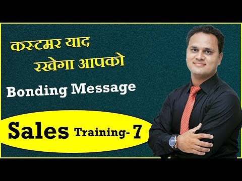 Leadership quotes - Sales Training Series -7  Bonding Message  Mr. Amit Jain