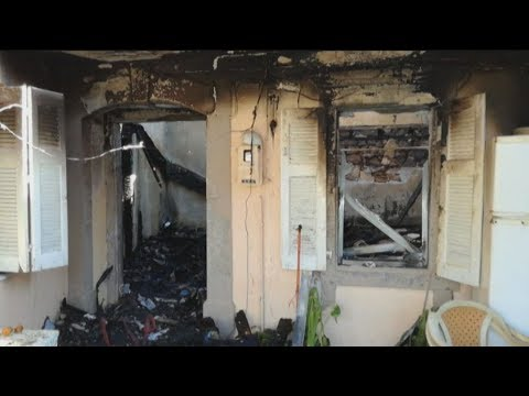Δύο αδέλφια νεκρά από πυρκαγιά στις εργατικές κατοικίες Πολιχνίτου στη Μυτιλήνη