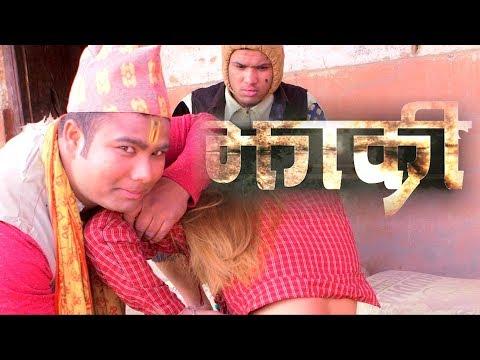(JHAKRI | झाँक्री | New Nepali Short Film| Jan 2019 | Letest Full HD Short Film - Duration: 7 minutes, 41 seconds.)