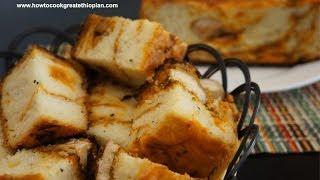 Ethiopian Food -  Doro Dabo Recipe - Chicken Bread Amharic English - Injera Kitfo Doro Berbere