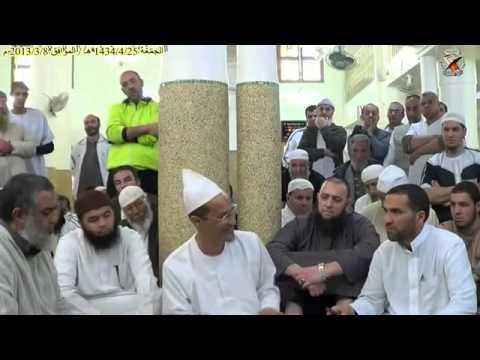 Cheïkh Ali Benhadj le 08.03.2013