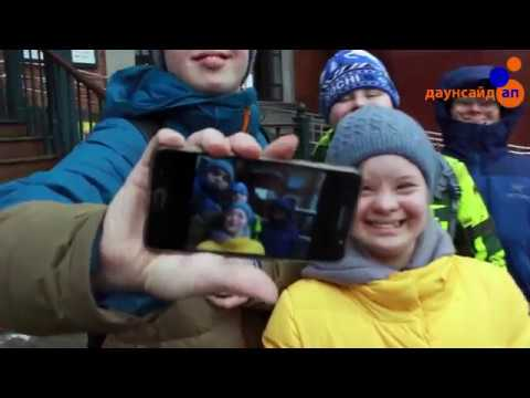 Veure vídeo WORLD DOWN SYNDROME DAY 2019 - Downside Up, Russia- #LeaveNoOneBehind
