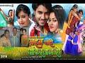 Tadpna chod diya full song of dulhan chahi pakistan se