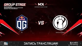 OG vs Invictus Gaming, MDL Changsha Major, game 1 [Maelstorm, LighTofHeaveN]