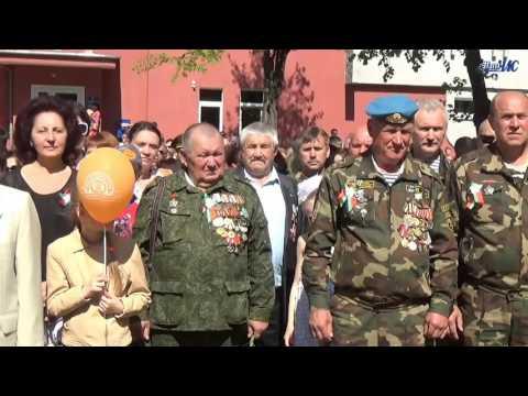 Торжественный митинг и праздничное шествие в Волковыске, посвященные Дню Победы