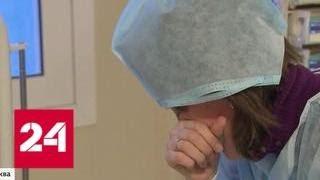 Маму спасенного в Магнитогорске мальчика поддерживает фонд «Доктор Лиза» — Россия 24