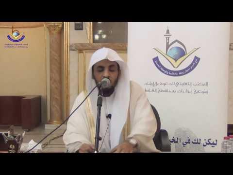 تفسير قول الله : ( ادعوني استجب لكم ) .. مع الشيخ: عمر عبد الرحمن السعدان