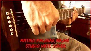 Video Hason Raja - Matiro Pinjirar Majhe  Acoustic Version (Abeer feat. Shitul and Milhan) MP3, 3GP, MP4, WEBM, AVI, FLV Juli 2018