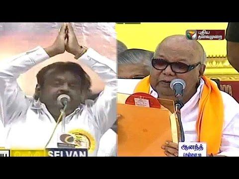 Jayalalitha-and-Kalaignar-Enemy-is-Me--Vijayakanth