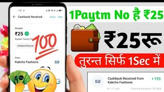 Team 07 tik tok start funny videos Mr faisu Adnan Hasnain Faiz sifu and saddu