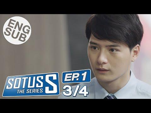 [Eng Sub] Sotus S The Series | EP.1 [3/4]