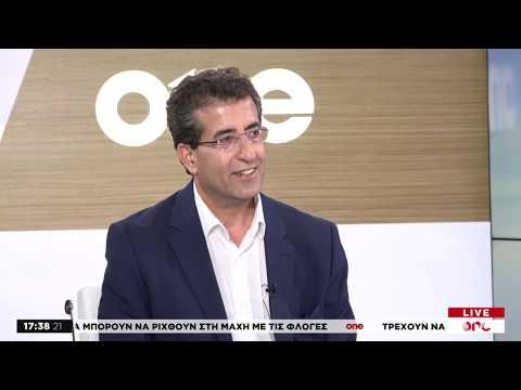 Video - Δ. Καρύδης στο One Channel: Αν συνεχίσουμε έτσι την επόμενη δεκαετία ο Πειραιάς θα είναι προορισμός