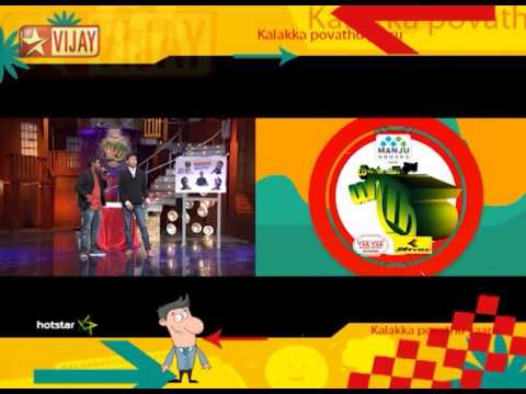 Kalakkapovadhu-Yaaru-Season-5--19th-June-2016-Promo-3