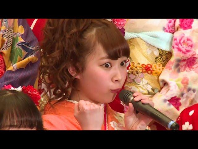 AKB48小笠原茉由、川栄李奈・まゆゆの顔まね披露 本人も公認? 「平成27年 AKB48グループ成人式」3 #AKB48 #Japanese Idol
