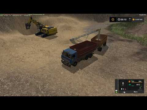 Kamaz 55102 and the trailer GKB 8551 v1.0