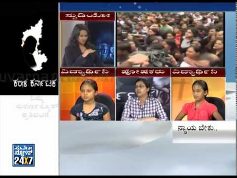 Karala Karnataka _ Parents Discussion - seg2 - SuvarnaNews