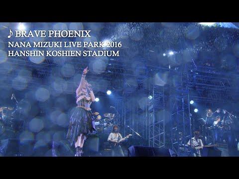 水樹奈々「BRAVE PHOENIX」(NANA MIZUKI LIVE PARK 2016)