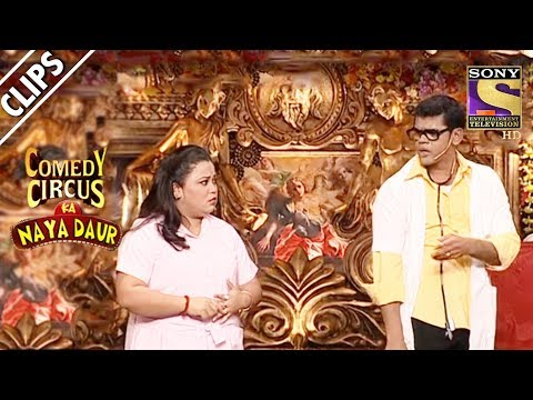 Bharti And Siddharth's Hospital | Comedy Circus Ka Naya Daur