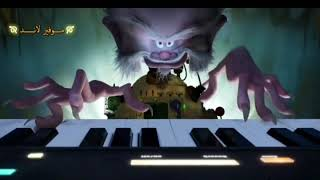 Hotel Transylvania 3 Kraken Song
