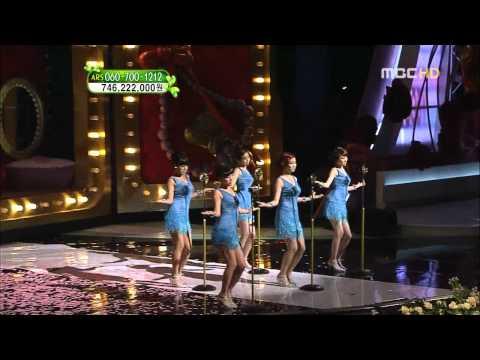 [HD] WonderBang + Wonder Girls Nobody @ Lee Mi Ja Hope Concert 081017