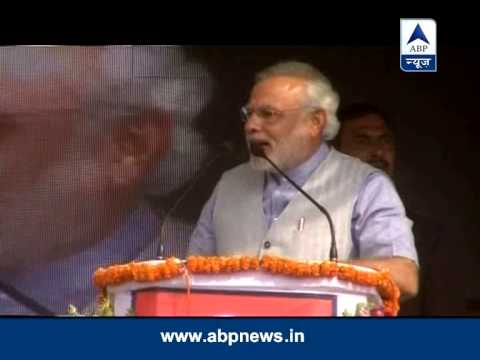 Calls - BJP Prime Ministerial candidate Narendra Modi today attacked Bihar CM Nitish Kumar without taking his name and called him 'arrogant'. Addressing the rally at...
