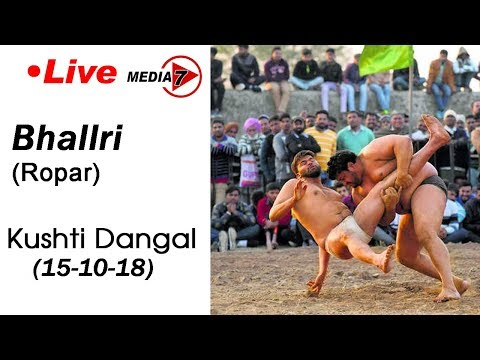 🔴 [LIVE] Bhallri (Ropar)    Kushti Dangal (15-10-2018) - Media 7 Online