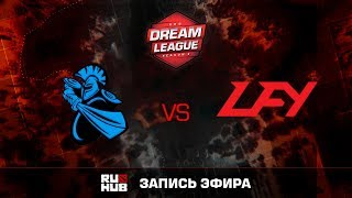 Newbee vs LGD.FY, DreamLeague S.8, game 2, part 2 [Maelstorm, Smile]