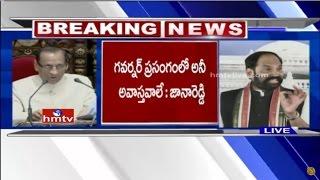 Uttam Kumar Reddy Slams Governor Narasimhan Speech in TS Assembly   Congress Walkout   HMTV
