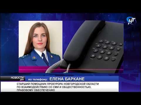 После вмешательства прокуратуры 18 сотрудникам компании «Радуга Великий Новгород» была выплачена зарплата