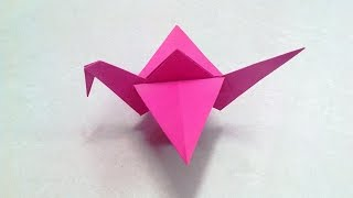 How To Make An Origami Crane Step By Step.