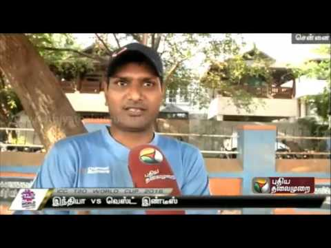 ICC-World-Twenty20-India--WI-clash--Fans-opinion-and-expectations