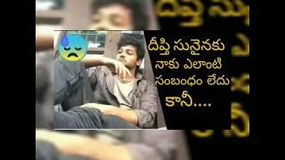 Shannu sensational comments about Deepthi sunaina in Instagram | Biggboss 2 Telugu|RR Entertainments