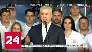 Выборы в Госдуму: Сергей Собянин встретился с молодежью в Парке Горького