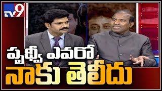 KA Paul vs Comedian Prudhvi Raj over AP politics - TV9 Exclusive