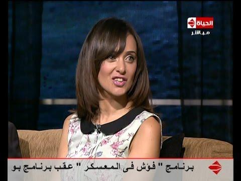 """شاهد- كيف غيرت إنجي أبو زيد شخصيتها فى مسلسل """"الخروج"""""""