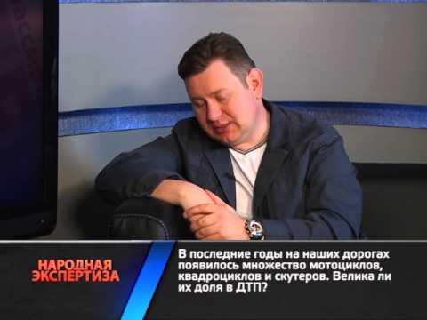 Народная Экспертиза 2015.05.22. Начальник ГИБДД Поляков