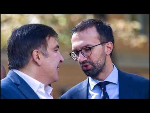 ЛЕЩЕНКО О ДЕПОРТАЦИИ СААКАШВИЛИ 12.02.18 (видео)
