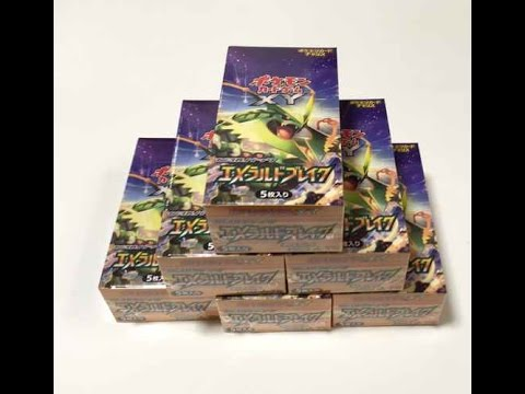 OPENING Japanese Booster Box XY6 Emerald Break AWESOME